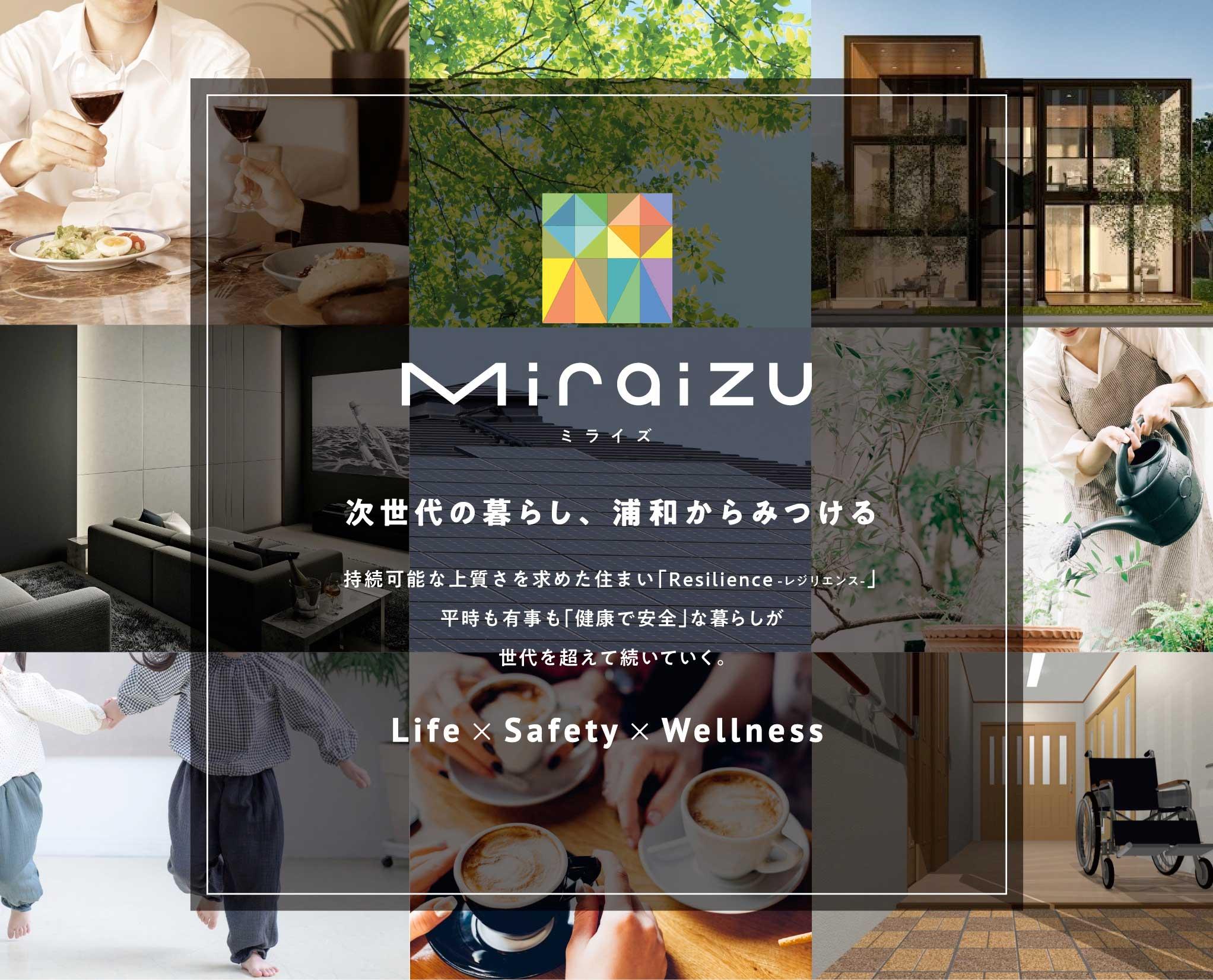 Miraizu