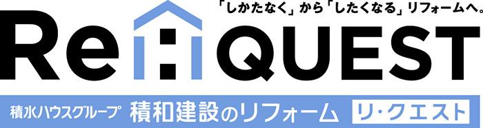 積和建設埼玉