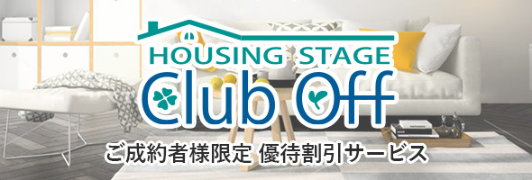 HOUSING STAGE Club Off